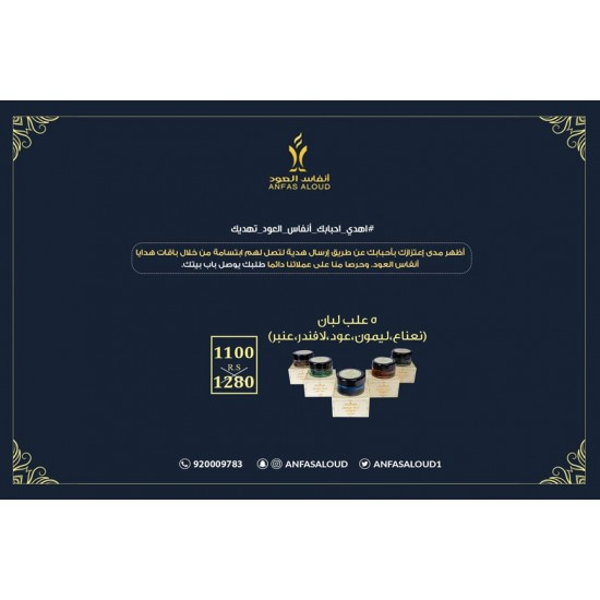 Special offers for Ramadan